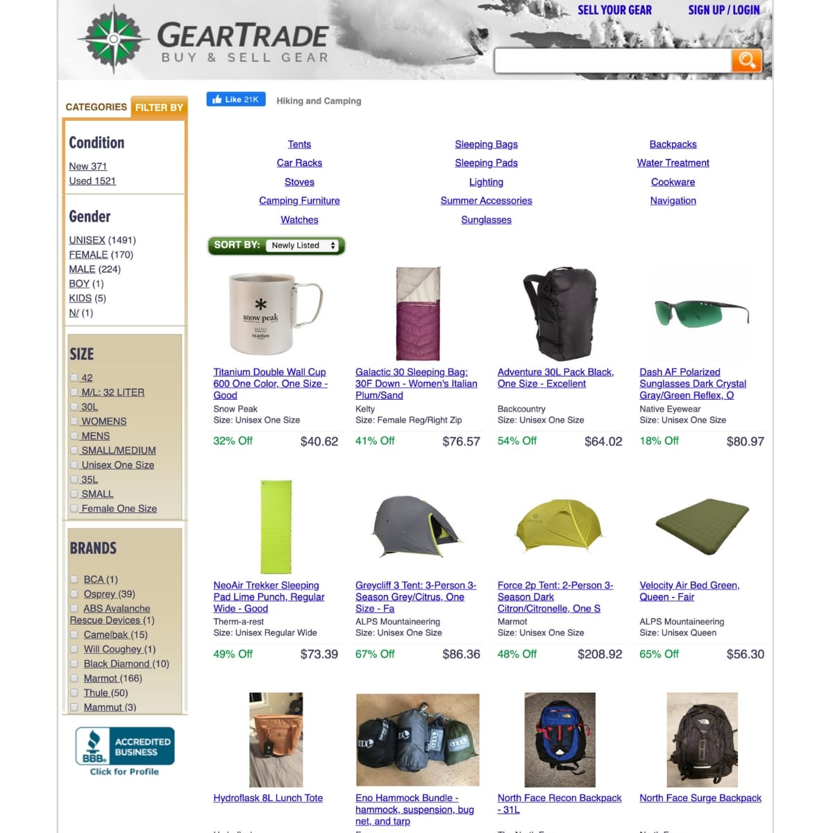 Screen shot of Gear Trade website